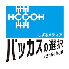 人気のスパークリング清酒「澪」シリーズ、期間・数量限定モデルのうすにごり<WHITE>が発売!
