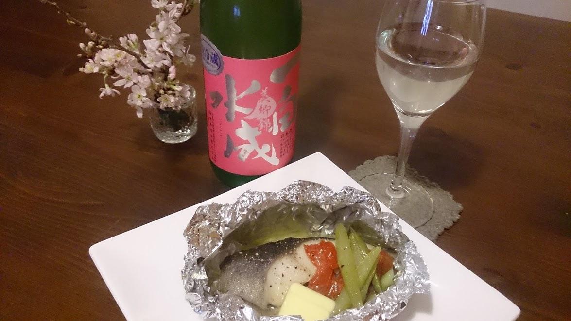 春限定の美味しさ。「一白水成 純米吟醸 美郷錦」と鰆のホイル焼き