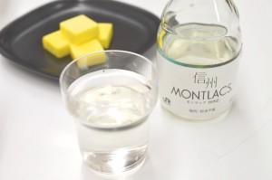 ほんのりした煙たさと塩味がクセになる 白ワインのつまみに燻製バターがたまらない