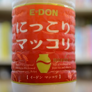 ありました、韓国のお米を使用したイードン マッコリ。