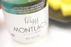 JR東日本が発売元の「MONTLACS」(モンラック)信州の白ワイン。