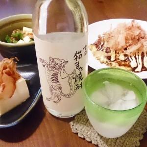 【ジャケ買いとジャケつまみ】「古酒 猫また焼酎」で猫&かつお節を楽しむ♪