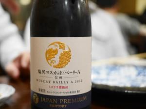 赤ワインは「塩尻マスカット・ベーリーA」。華やかな香りと果実感のあるワイン。