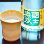 北海道・旭川の地酒3種を呑む 〜【1】「国士無双」編〜