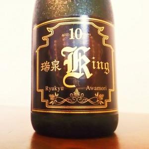 琉球泡盛古酒「瑞泉King」をソーダで割る贅沢<ラフテーをあてに「泡盛ハイボール」>