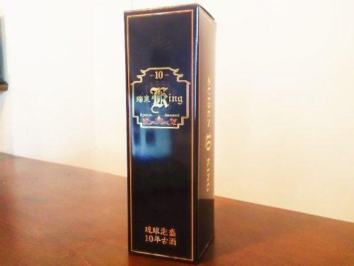 「瑞泉King」。10年熟成の古酒です。