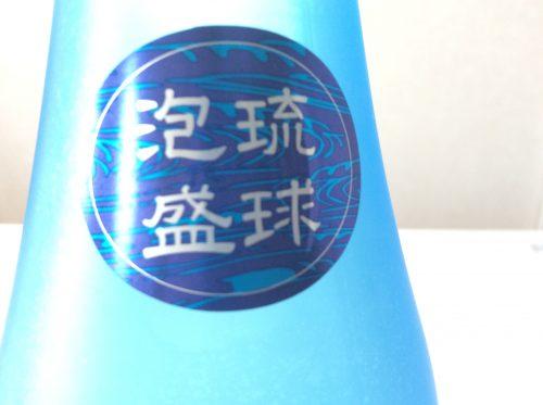 多くの泡盛同様、「ゆら」もタイ米を使用しています。