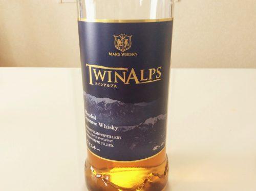 アルコール40度の「ツインアルプス」はモルトとグレーンを合わせたブレンデッドウイスキーです。