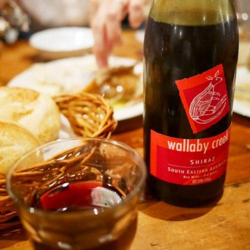 オーストラリアのワイナリーが作った赤ワイン「ワラビー・クリーク・シラーズ」