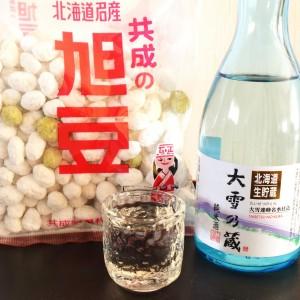 北海道・旭川の地酒3種を呑む 〜【3】「大雪乃蔵」編〜