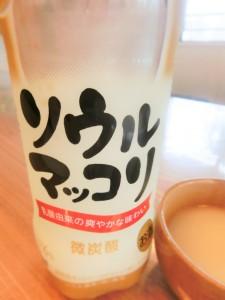 「ソウルマッコリ」マッコリは別名「農酒」とも呼ばれる、古くから朝鮮半島に伝わる大衆酒だ。