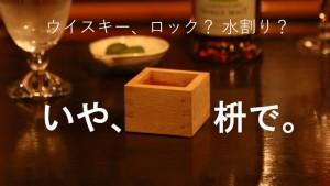【本日11:00AMスタート】「バッカスの選択」オリジナルグッズ、クラウドファンディングに挑戦!!