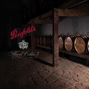 世界で13樽しか発売されない幻のワイン、日本初上陸! 「ペンフォールズ マギル・セラー3 2015」販売