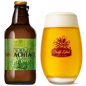 Craft Label THAT'S HOP 伝説の SORACHI ACE