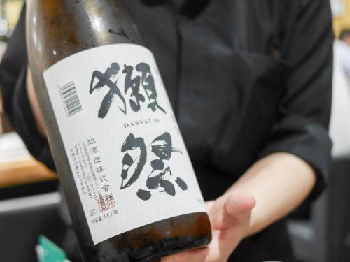 大人気の日本酒『獺祭』