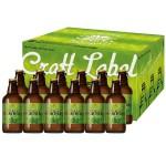入手困難な希少ホップ使用「Craft Label THAT'S HOP 伝説の SORACHI ACE」web限定で販売開始