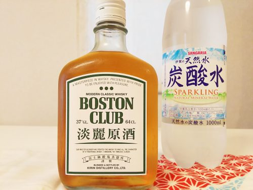 キリン『ボストンクラブ』今回は白いラベルの「淡麗原酒」