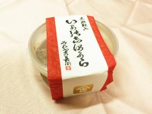 創業450年、皇室献上品も扱うかまぼこの老舗「小田原みのや吉兵衛」の塩辛。