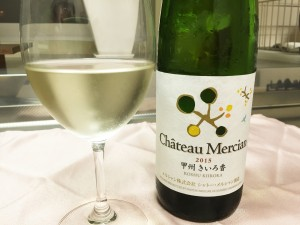 甲州ワインの辛口の白、「きいろ香」