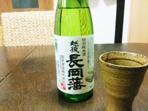 特別純米酒 越後長岡藩