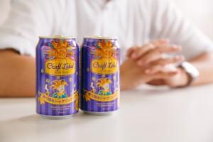 Craft Label 香り踊るジャグリングIPA