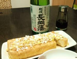 「特別純米酒 越後長岡藩」と栃尾の油揚げ