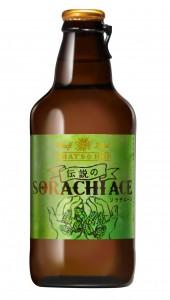 Craft Label THAT'S HOP 伝説のSORACHI ACE