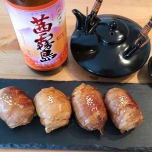 宮崎県都城市のレア焼酎・茜霧島を、宮崎県人から教わったおつまみで食べてみた!