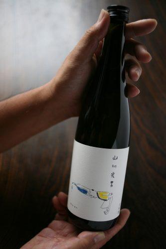 「山川光男 2016なつ」なんと、日本酒の銘柄なのです。