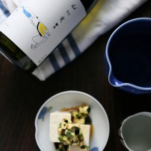 「山川光男」と「だし」……? 山形県から美味しい日本酒と郷土料理のカップリング