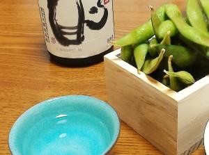 『杜氏の晩酌』と枝豆