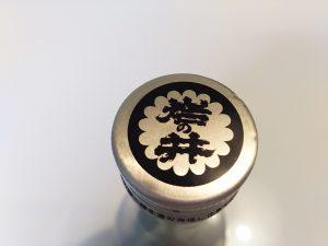 千葉・御宿の酒「岩の井」とエーゲ海生まれの「ロメインレタス」が、童謡「月の砂漠」のらくだの背でゆらりゆらり?