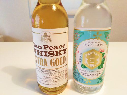 甲類焼酎キンミヤとサンピース・ウイスキー・エクストラ・ゴールド
