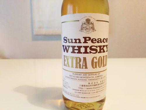 鈴鹿山地の東側、三重・四日市の地ウイスキー『サンピース・ウイスキー・エクストラ・ゴールド』とフライパンでつくれるおうち焼き鳥