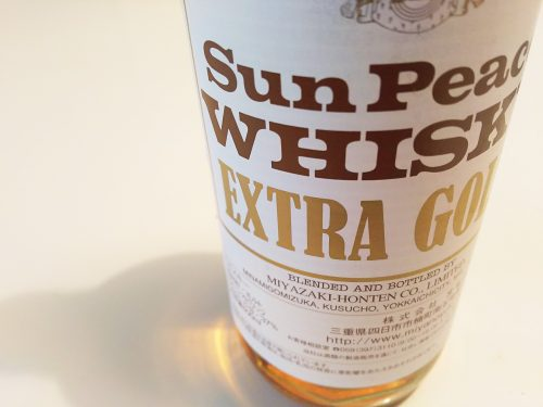 サンピース・ウイスキー・エクストラ・ゴールド