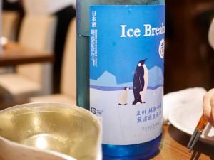 夏限定販売の「Ice Breaker」