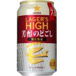 イオングループ限定新ジャンル「サッポロ ラガーズハイ芳醇のどごし」新発売 ~麦のうまみ味わう、アルコール7%の新ジャンル~