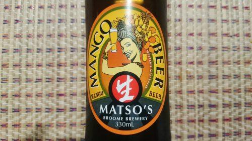 マンゴービールの生みの親「MATSO'S BROOME BREWERY」