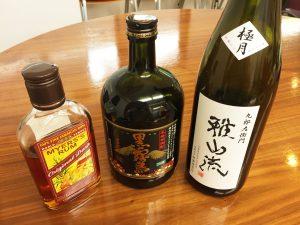日本酒、芋焼酎、ラム酒