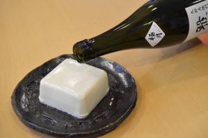 日本酒_DSC_2200