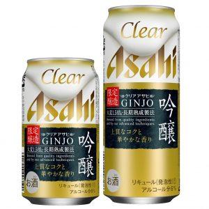 asahi0913