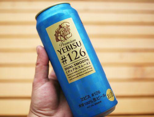 サッポロビールとセブン&アイグループのコラボ商品「ヱビス#126デュアルスムース」