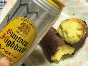 「角ハイボール」と焼き芋