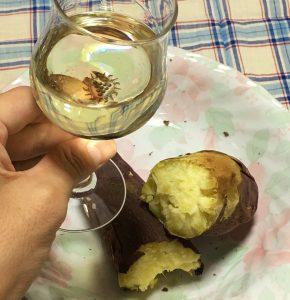 「」プティモンテリア スパークリング」と焼き芋