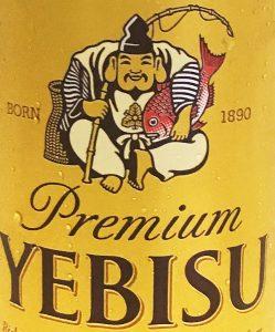 元祖プレミアムビール・ヱビスビール