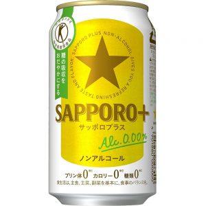 サッポロビール ノンアル飲料「SAPPORO+(サッポロ プラス)」リニューアル
