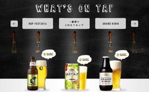 ENJOY!HOP ~ビールは、 ホップでもっと楽しくなる!~バッカスの選択