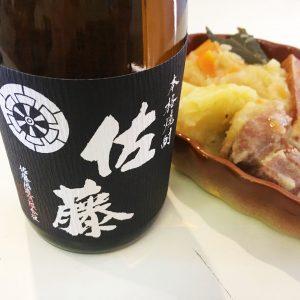 【フランスと鹿児島の意外な組み合わせ】ホクトロの煮込み料理「シュークルート」と芋焼酎「佐藤」でガッツリ飲み
