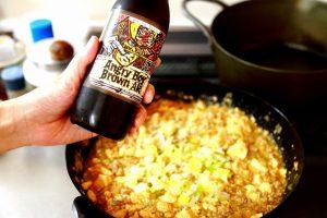 【悔しさをノドに焼きつけろ⁉】不条理に震える夜に見つけたビール「Angry Boy Brown Ale」×「炎の四川風麻婆豆腐」で大炎上!!(怒りのレシピ付き)