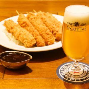 """【銀座ライオン1店舗限定、""""秘密""""のクラフトビール?】「GINZA PLACE」の地下で進む""""マスターの野望""""とは?(「Craft Label」特集・エピソード7)"""